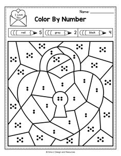 Are you looking for some fun Valentine's Day activities for kids? This set of printables worksheets for preschool, kindergarten and first grade kids includes a free printable bonus as well. You can use these winter activities for children while teaching numbers, shapes, colors, sight words, and more. The printable pages include a cute hearts, roses, Cupid, and other Valentines Day and February pictures and drawings. #ValentinesDayActivitiesforKids #ValentinesDayactivitiespreschool