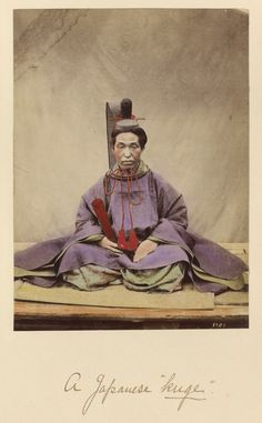 Kuge / Nobleman, ca. 1873-1883 by Suzuki Shinichi