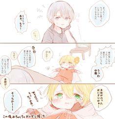 🍼aotanu🐥 (@03diga10) さんの漫画 | 72作目 | ツイコミ(仮) Fuwa Fuwa, Touken Ranbu, Chibi, Kawaii, Manga, Illustration, Cute, Anime, Twitter