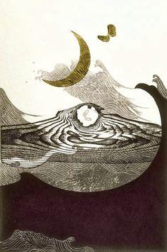 form is void: reika iwami
