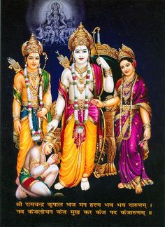Rama, Sita, Lakshmana and Hanuman - Hindu Posters (Reprint on Paper - Unframed) Ram Hanuman, Hanuman Photos, Hanuman Images, Durga Images, Lord Krishna Images, Ganesh Images, Shri Ram Wallpaper, Lord Shiva Hd Wallpaper, Sri Ram Image