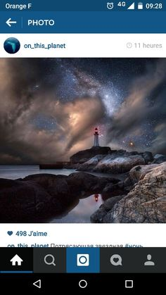 Astrophare