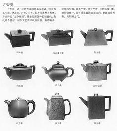 紫砂壺壺型詳解鑑別有圖- 紫砂知識- 美壺網 方非一式,這是方壺的基本款式。講究方中寓圓,善於運用各種長短直線、曲線組合迭起。 Ceramic Boxes, Chinese Tea, Tea Art, Pottery Designs, Yixing, Tea Bowls, Chinoiserie, Ceramic Pottery, Tea Time