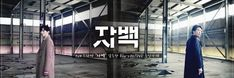 From breaking news and entertainment to sports and politics, get the full story with all the live commentary. Confessions, Sports And Politics, Korean, Twitter, Hospitals, Parts Of The Mass, Men, Korean Language