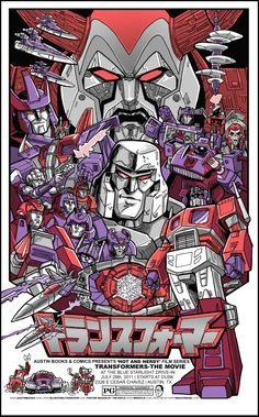 Transformers: The Movie - screening poster - Tim Doyle