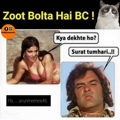 Funny Faces Quotes, Funny Jokes In Hindi, Very Funny Jokes, Crazy Funny Memes, Funny Puns, Really Funny Memes, Fun Quotes, Adult Dirty Jokes, Funny Jokes For Adults