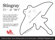 Stingray fabric or paper craft. Free to distribute.
