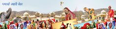 Rajasthan Tours Rajasthan Cultural, Rajasthan Cultural Tours Packages