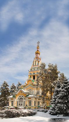 Ascension Cathedral in Almaty, Kazakhstan