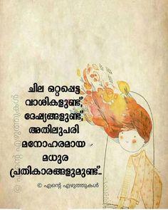 Malayalam Scraps | Malayalam Scraps,Malayalam Quotes