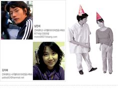 """개성을 발산하는 열정의 축제 """"601 ARTBOOK PROJECT 2004"""" - 디자인정글매거진"""