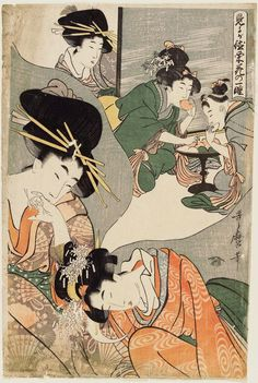 Kitagawa Utamaro: Dream of the Kamuro, from the series Profitable Visions in Daydreams of Glory (Miru-ga-toku eiga no issui) - Museum of Fine Arts