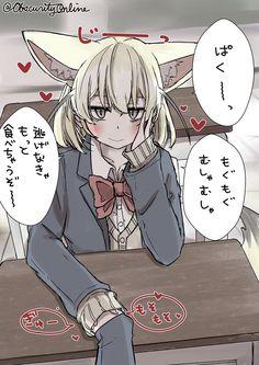 しおバター (C96土曜南ス06b) (@ObscurityOnline) さんの漫画 | 66作目 | ツイコミ(仮) Monster Musume, Kemono Friends, Anime Animals, Anime Love, Neko, Anime Art, Sketches, Fan Art, Manga