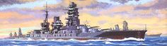 Nagato-class battleship Mutsu Blew up at anchor under mysterious circumstances in Hiroshima, 6 June Imperial Japanese Navy, Naval History, The Third Reich, Ship Art, Military Art, Battleship, World War Two, Wwii, Painting