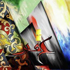 DesertRose,;,beautiful calligraphy artwork,;,
