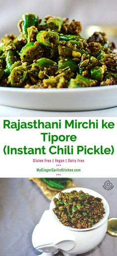 Detailed Rajasthani Mirchi Ke Tipore - Instant Chili Pickle recipe with step by step photos and video tutorial. Hari mirchi ke tipore is a spicy pickle. Chilli Pickle Recipe, Indian Pickle Recipe, Green Chilli Pickle, Chilli Recipes, Chutney Recipes, Veg Recipes, Kitchen Recipes, Asian Recipes, Vegetarian Recipes
