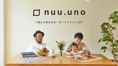思い出の写真やイラストでつくる!世界初のフォトハンカチ作成サービス「nuu.uno」