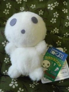 Plush Doll - Forest Spirit - Princess Mononoke. $21.50