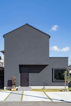 Exterior Paint, Exterior Design, Rendered Houses, Property Design, Minimal Home, Japanese House, Facade House, Home Reno, House Colors