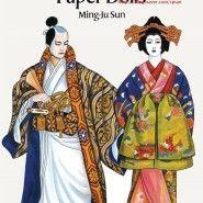 종이인형 (가부키) : 네이버 블로그 Kabuki Costume, Paper Toys, Here Comes The Bride, Snow White, Disney Characters, Fictional Characters, Costumes, Disney Princess, Dolls