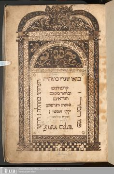 5 [1r] - Ms. hebr. fol. 9 - Maḥzor - Page - Hebräische Handschriften - Digitale Sammlungen