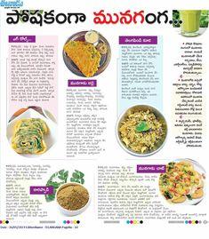 Andhra Recipes, Paneer Recipes, Indian Food Recipes, Millet Recipe Indian, Vegetarian Food Blogs, Millet Recipes, Chutney Recipes, Easy Cake Recipes, Special Recipes