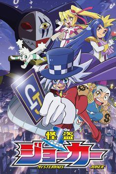 Crunchyroll Streams Joker Anime's Season 3     Phantom thief series returns with added characters on Monday        Media distribution service Crunchyroll announced on Sunday that it will stream...