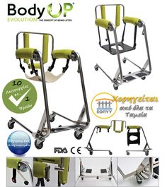 Handicap Bathroom, Stationary, Concept, Bike, Bicycle, Cruiser Bicycle, Bicycles
