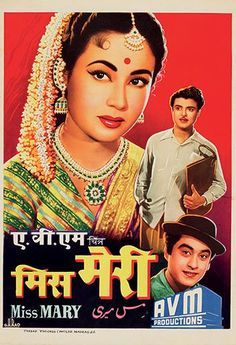 The art of Bollywood   Film   The Guardian