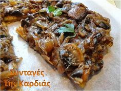 Tart with onions - Αναποδογυριστή τάρτα με κρεμμύδια Sicilian Recipes, Greek Recipes, Group Meals, Bon Appetit, Entrees, Good Food, Pork, Products, Kale Stir Fry