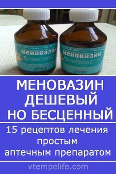 Natural Remedies - Home Remedies Labs Natural Health Remedies, Herbal Remedies, Cold Remedies, Natural Healing, Natural Skin, Natural Foods, Holistic Healing, Natural Beauty, Cooking With Turmeric