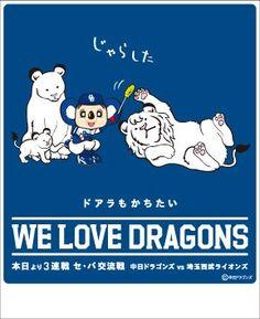 埋め込み Funny Posters, Banner Design, Family Guy, Kawaii, Japanese, Baseball, Comics, Memes, Cats