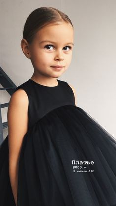 Luxury Kids Clothes, Kid Styles, Handmade Clothes, Little Princess, Kids Wear, Baby Dress, Ball Gowns, Baby Kids, Kids Outfits