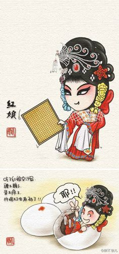 #When the opera characters into a delicious Chinese cuisine#Have you ever seen such a cute cartoon opera it? When traditional Chinese Beijing peking opera culture met the trendy artists, created a series of creative images, so funny! do you like it?