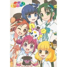 Glitter Force, Pretty Cure, The Cure, Smile, Laughing