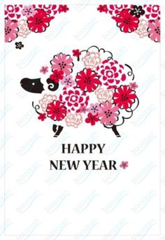 New Year Card Design, New Year Designs, Chinese New Year Card, Chinese New Year Crafts, Book Design, Red Packet, New Year's Crafts, Year Of The Pig, Japanese Art