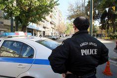 [NewsIt]: Σέρρες: Ασέλγησε σε ανήλικα αγόρια με το πρόσχημα ότι έχασε τον δρόμο!   http://www.multi-news.gr/newsit-serres-aselgise-anilika-agoria-proschima-oti-echase-ton-dromo/?utm_source=PN&utm_medium=multi-news.gr&utm_campaign=Socializr-multi-news