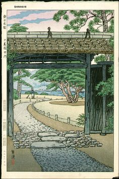 Kasamatsu Shiro: Tokyos famous garden- Rokugi Koku, middle entrance - Japanese Art Open Database
