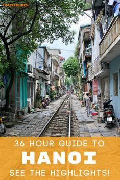 A 36-hour guide to e