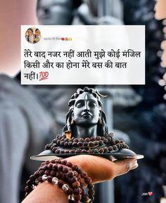 Shiv Tandav, Good Attitude Quotes, Mahadev Quotes, Shree Ganesh, Wedding Mehndi Designs, Krishna Quotes, Krishna Wallpaper, Festival Decorations, Lord Shiva