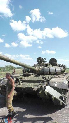 ATO, Ukraine 2014-2015.