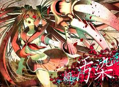 Bacterial Contamination. Vocaloid song sung by Miku by Deino