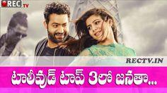 Jr Ntr Janatha Garage in tollywood top 3 movies ll latest telugu film news updates gossips