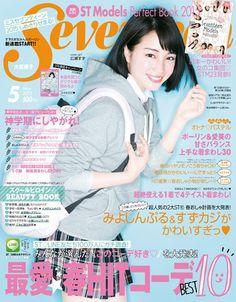 Seventeen (2015/05)