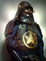 15th Century Samurai Armor
