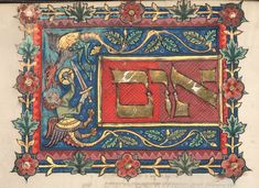 Shemini Atzeret=Joseph Kara TitleFestival prayer book for Shavuot (Feast of Weeks) and Sukkot (Feast of the Tabernacles), German rite (aka the 'Tripartite Mahzor' ) including biblical readings: The Book of Ruth and the Book of Ecclesiastes with Joseph Kara's commentary OriginGermany, S. (area of Lake Constance) Dateca. 1322 LanguageHebrew