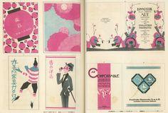 "Kitazawa Yoshio, Hamada Masuji, Wantanabe Soshu, Tatsuke Yoichiro, et al. Gendai Shogyo Bijutsu Zenshu.  (""The Complete Commercial Artist""). 24-volume-illustrated series (each vol. approx. 100-150 pp. including plates).  4to.  Wrpps.  Tokyo (Ars) 1927-1930."