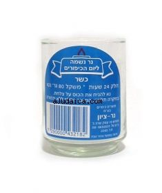 "This is a Yahrzeit Memorial Candle. A Yahrzeit (Yiddish for ""a year's time"") is the anniversary of the death of a loved one. Every year it is Jewish custom (minhag) to light a special candle that burns for 24 hours, called a Yahrzeit candle. The candle is lit on the Yahrzeit date of that person's death, as well as on certain holidays and during the initial mourning period immediately following a death."