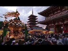 Sanja Festival, Tokyo