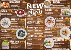 Pelman Cafe English menu A3